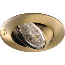 Sapho LUTO podhledové bodové svítidlo výklopné průměr 88 mm, Max 50W, 12V, bronz 02594