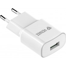 YENKEE YAC 2013WH USB Nabíječka 2400mA 30016818