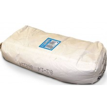 GÜDE Tryskací materiál 25 kg, 0,2 - 1,4 mm 40018