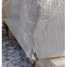 VÝPRODEJ Kermi Therm X2 Profil-kompakt deskový radiátor 33 600x1400 FK0330614 DROBNÁ DEFORMACE OPLÁŠTĚNÍ, POŠKOZEN OBAL!!!