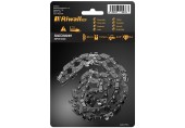 Riwall PRO Pilový řetěz pro RPCS 5040 RACC00049