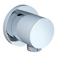 RAVAK 701.00 Stěnový vývod sprchy X07P004