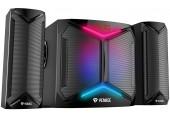YENKE YSP 2105 PC Reproduktory 2.1 50W 45012099