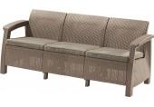ALLIBERT CORFU LOVE SEAT MAX Pohovka, 182 x 70 x 79cm, cappuccino/písková 17197959