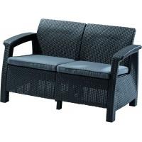 ALLIBERT CORFU LOVE Seat pohovka, grafit/šedá 17197359