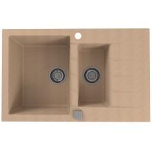ALVEUS CADIT 70 kuchyňský dřez granitový, 790 x 500 mm, beige 1131359