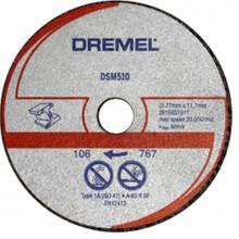 DREMEL DSM20 Kovový a plastový řezný kotouč 77 mm 2615S510JA