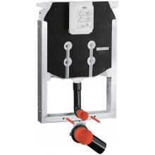 GROHE Uniset pro WC 80 mm 38729000