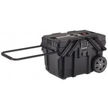 KETER CANTILEVER JOB BOX organizér na kolečkách 65x37x41cm černý 17203037