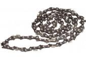 """MAKITA DOLMAR pilový řetěz 25cm, 1,3mm, 3/8"""" 196205-9"""