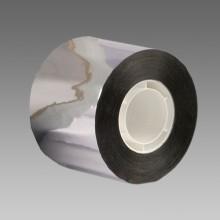 DEN BRAVEN metalizovaná páska 50 mm x 50 m 1103s