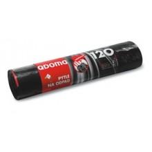 Pytle na odpadky 120L LDPE zatahovací 120l/10 ks 70x110cm Q007