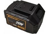 Riwall RAB 420 - baterie 20 V (4 Ah) RACC00079
