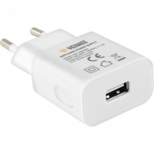 YENKEE YAC 2003WH USB nabíječka 1000mA 45009304