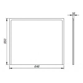 KOLO UNI 2 boční univerzální panel 70 cm, bílá PWP2373000