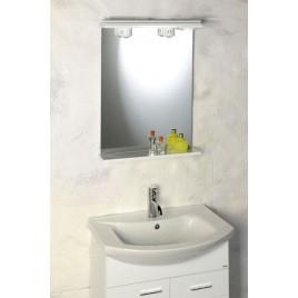 AQUALINE EKOSET zrcadlo s osvětlením 50x75cm bílá 57054