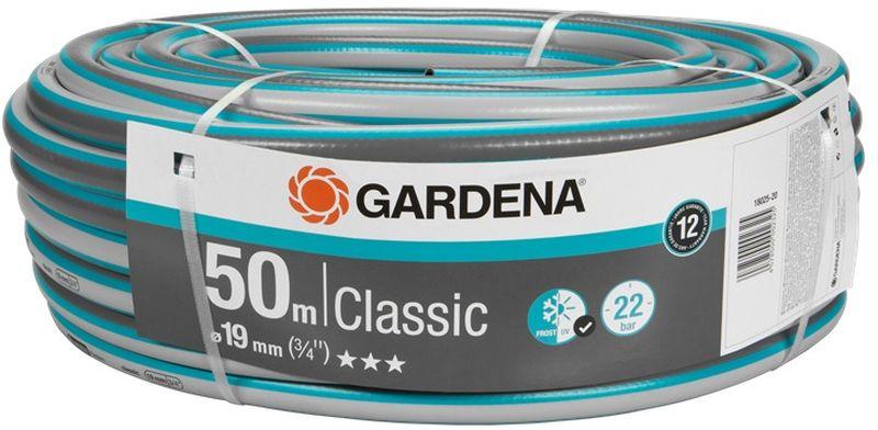 "GARDENA Classic hadice 19 mm (3/4""), 50m 18025-20"